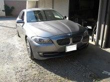 BMW 528i ドア內張り,アームレスト塗裝(修理補修)   東京都 車の內裝補修専門店 トータルリペア L-8(える ...