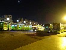 統聯客運 1610路 中港轉運站→高雄(加班車) | 世界バス轉運站