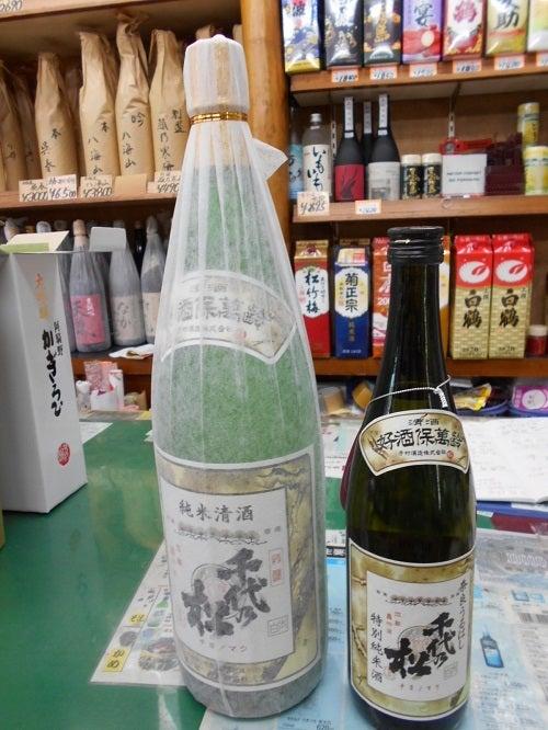 大和郡山 川合酒店のブログ