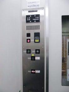 エレベーター更新工事 | ERGA-1064さんのブログ