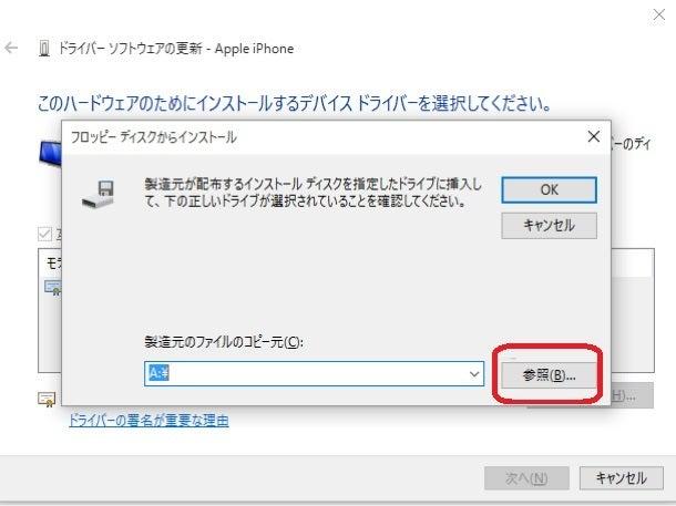 Drivers Apple Iphone Mtp Usb Device Windows Xp Download