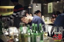 韓國映畫 『二十歳 스물』   想いのまま 心のままに…