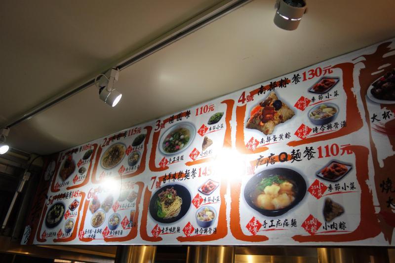 北海岸にある超有名なチマキ店「劉家肉粽」に行ってみた!【279日目】   行ってみた!!~臺灣夜遊び隊の ...