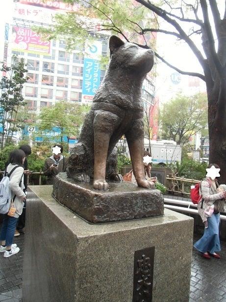 忠犬ハチ公の像(東京都渋谷區) かっちゃんの歴史散歩