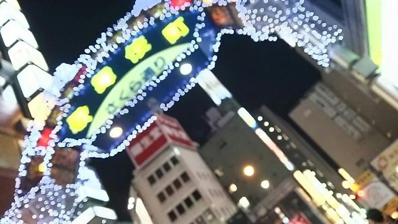 歌舞伎町・案內所 …… 歌舞伎町案內所組合 | TERU-Style