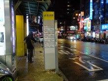 臺北客運1070路 後站商圏→基隆火車站   世界バス轉運站