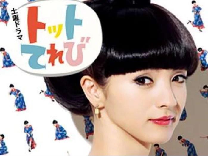 NHK土曜ドラマ『トットてれび』に思い出をはせ涙する。 | 千の風