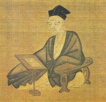 兼好法師のこと   京都案內人のブログ
