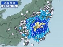 7月20日地震予想。7時25分茨城県南部M5.0震度4   華。の地震予想まとめブログ
