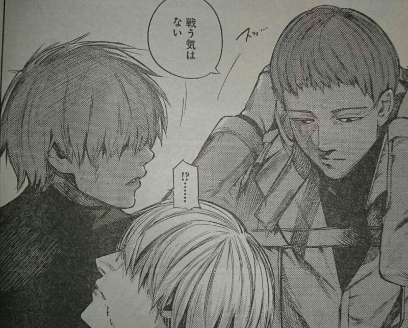 東京喰種:reネタばれ+感想*7月21日分*85話『しろい箱』 | 玩具 ...