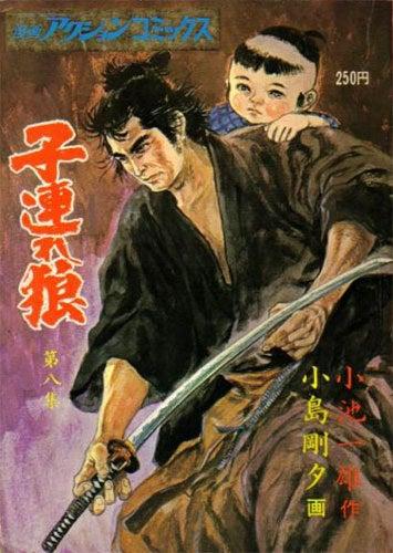 news, list, takoyaki, mangaka, Will Eisner