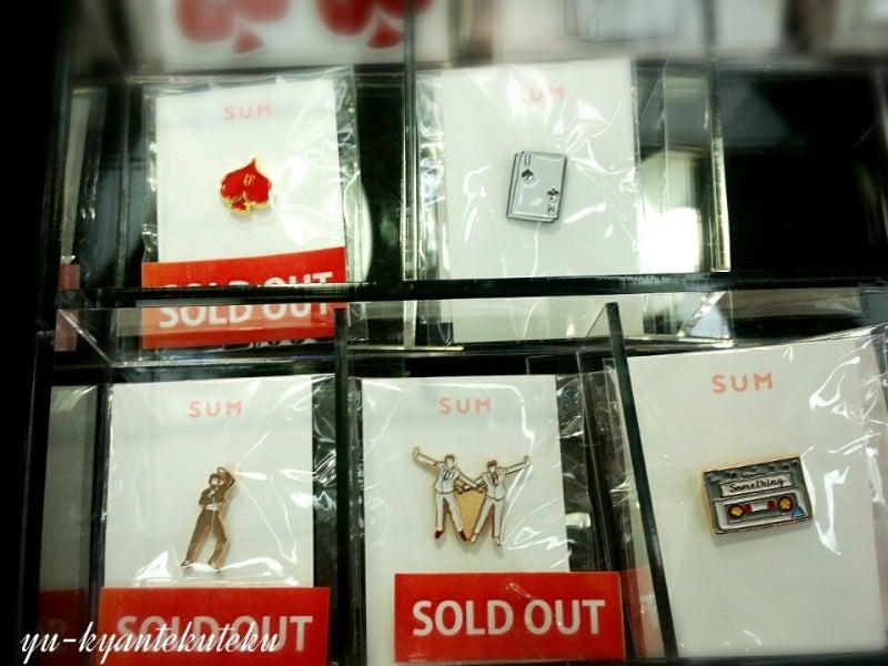 東大門DDP限定発売のSUM ピンバッチをゲット~♪   ゆーきゃんのソウルてくてく散策ブログ
