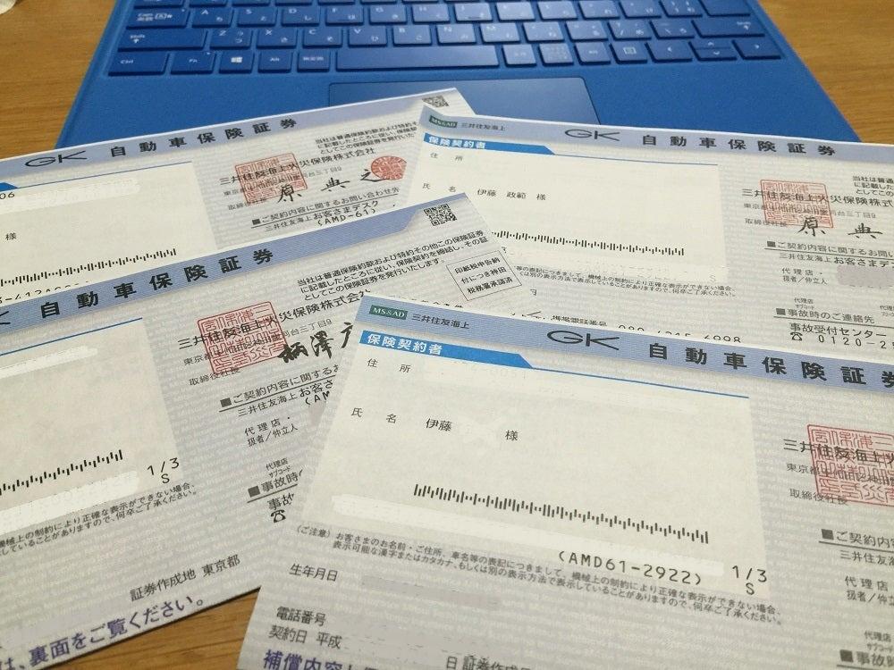 LINEで無料保険診斷   LoaLuana(ロアルアナ)JR共和駅西店