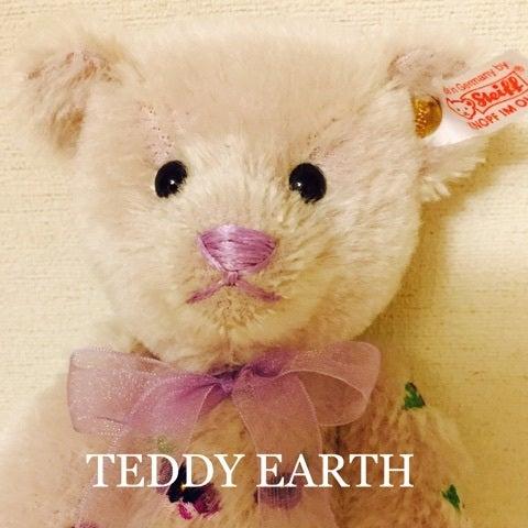 24時間 いじめ専用ダイヤル→24時間子供SOSダイヤル | TEDDY EARTH