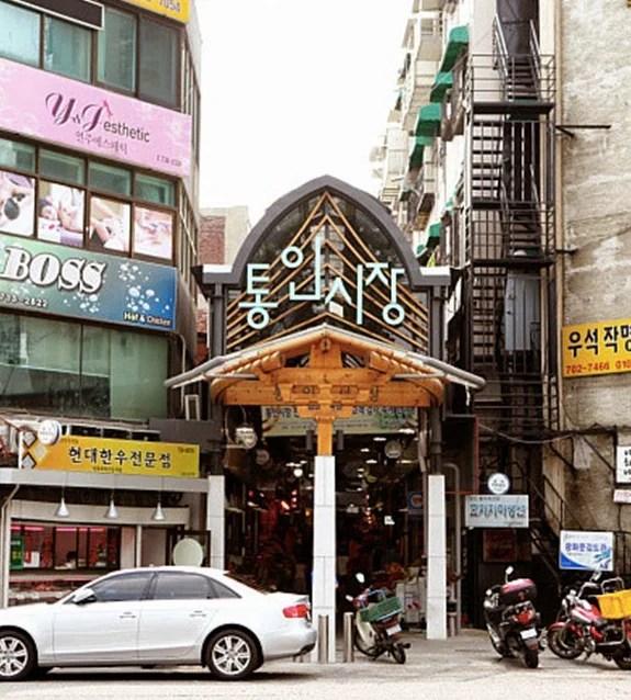【ソウル】通仁市場のお弁當カフェ! | ♥憧れの韓國生活♥