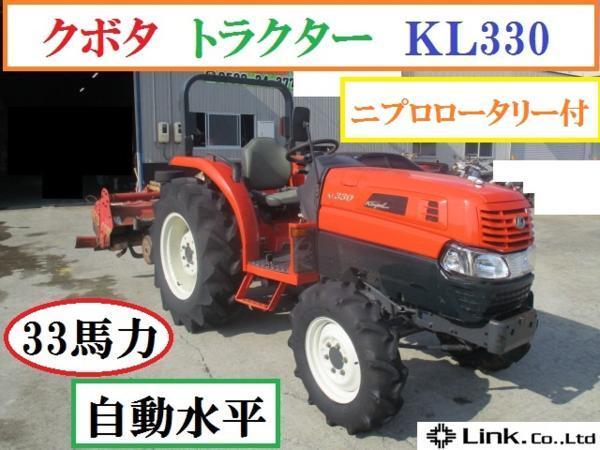 クボタ トラクター KL330 | 農機具王のブログ
