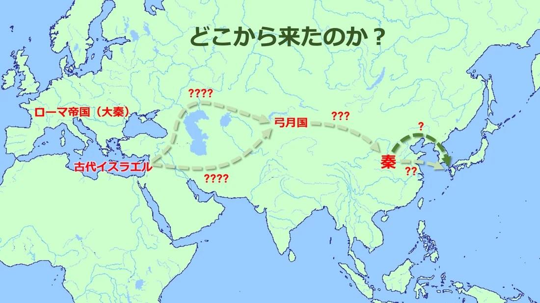 秦氏とは | 誰も語れなかった驚愕の日本史