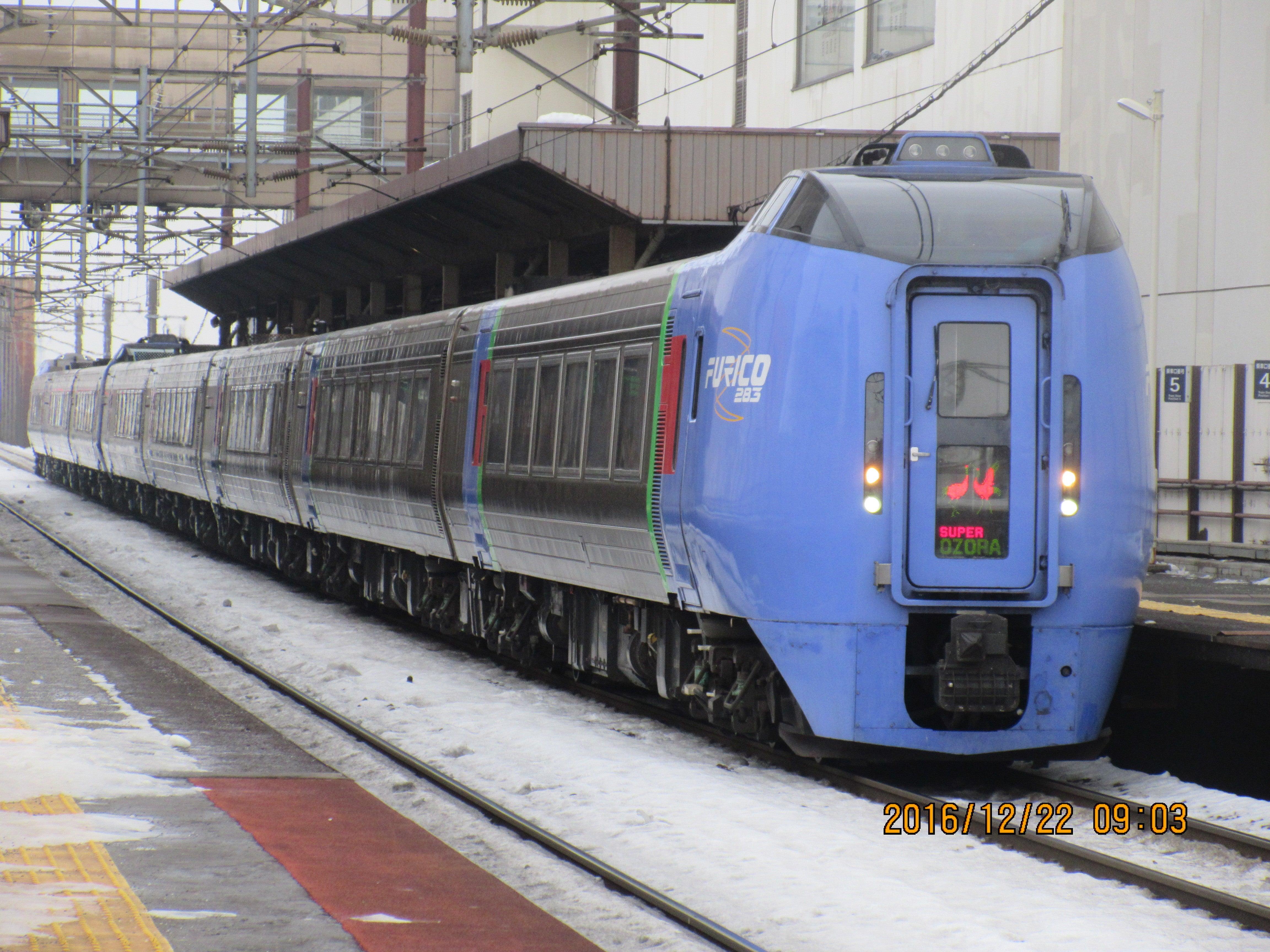 12月23日 JR北海道特急列車運行情報※朝6:05現在 | 鉄道の話題が満載!!レールウェイブログ