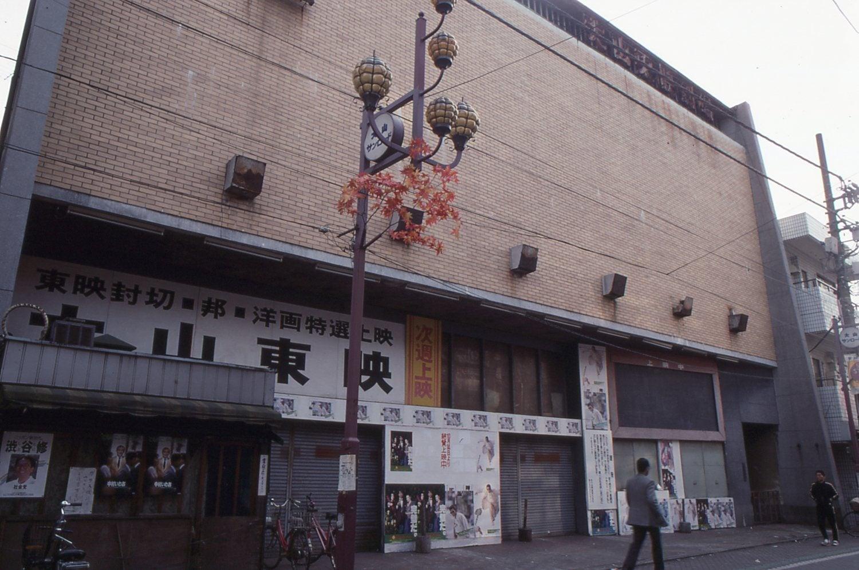 大山東映とジャッキー・JACと私 | 陳功夫 之 香港電影改造工房日本支部