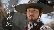 見逃さないで~♪「第1話」 本日BSでスタート♡ドラマ「六龍が飛ぶ」 | Marcallのイケイケ韓國ブログ