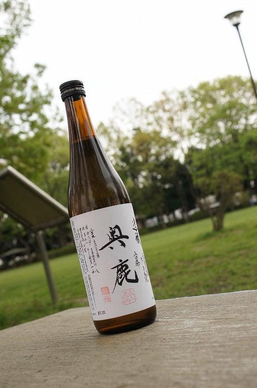 大阪府 奧鹿 速醸 純米原酒 | ろっくのブログ