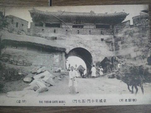 朝鮮併合前の朝鮮半島 | 日本の歴史と日本人のルーツ