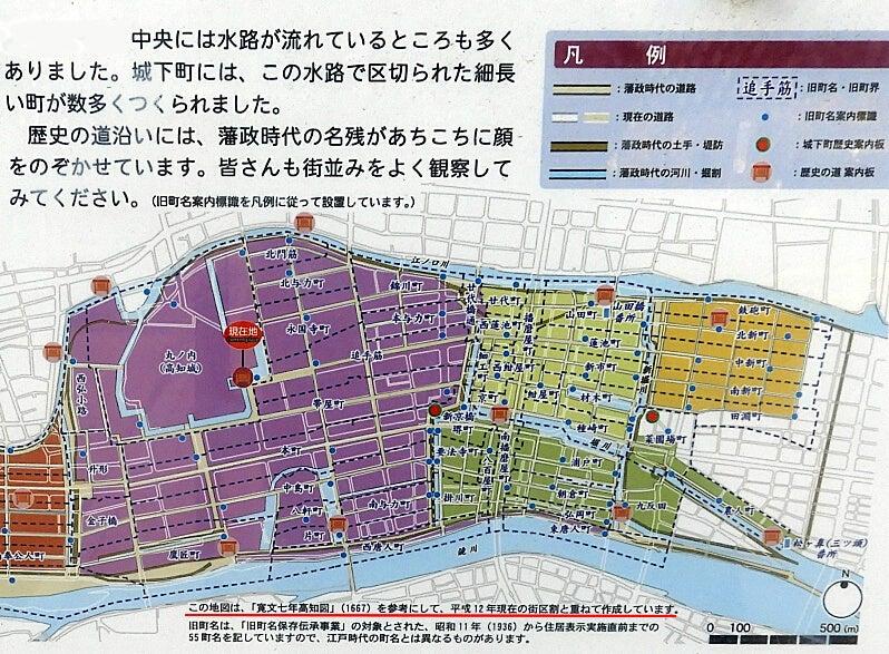 高知城の紹介5 鉄門から夕食まで | みどりの木のブログ