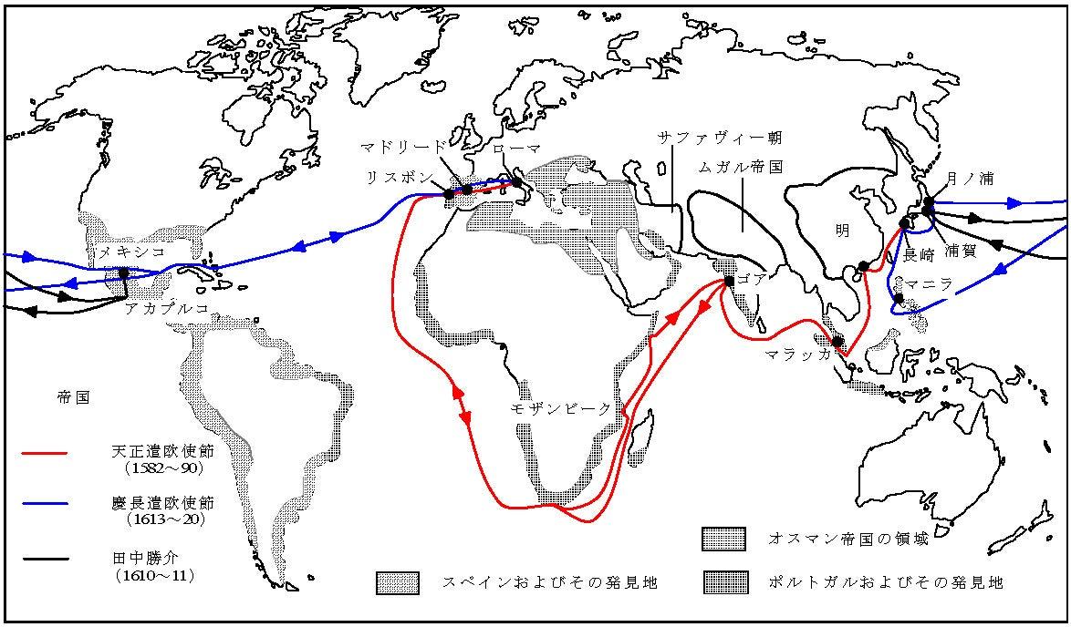 日本史の基本111(25-1 西歐の衝撃) | 日本史野島博之 のグラ ...