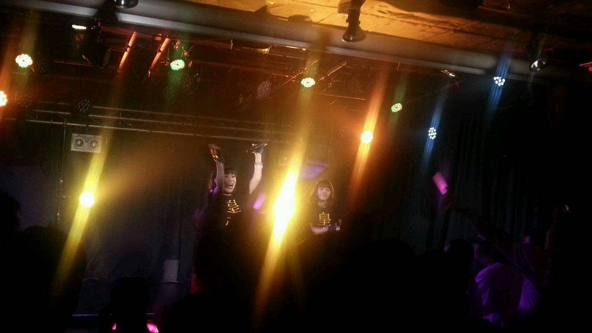【蜂蜜★皇帝】6/4『TOKYO BOOM BOOM PARTY』 蜂蜜★皇帝主催LIVE | 【心屋】心屋認定カウンセラーハヤケンのblog