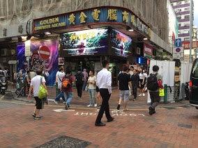 香港のアキバ -深水埗-探訪記。 ゲーム系のモノを求めてブラブラと。懐かしのレトロゲームも ...