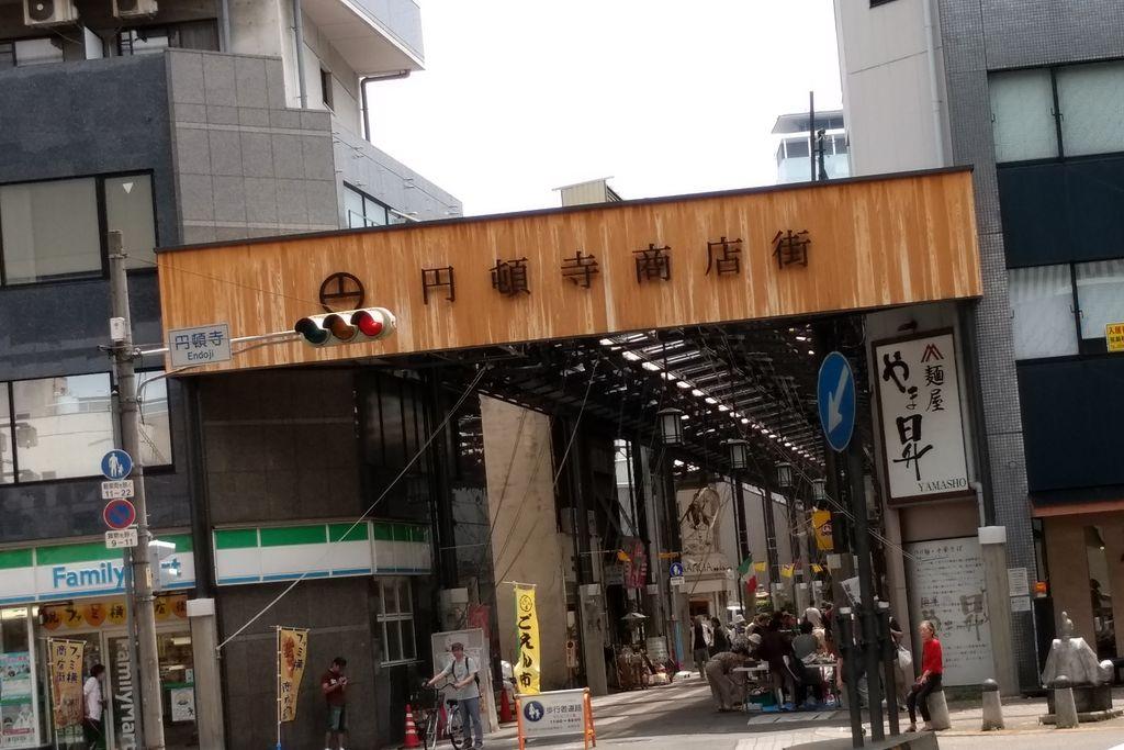 7月2日 ごえん市 HANA&MOMO野外ステージ@名古屋・円頓寺商店街   片山るなちゃんを応援するブログ
