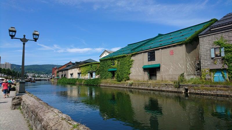 小樽運河へ~北海道へ帰省しました♪第四弾☆ | 流山SANPO ~働く主婦's ブログ ここだけのはなし~