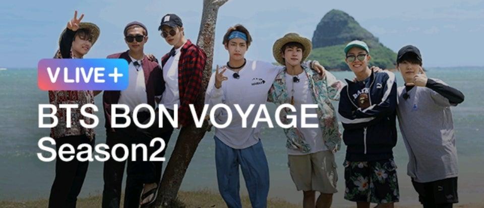 BTS BON VOYAGE SEASON2 EP8②   なおっち日記② 〜Kポブログ〜