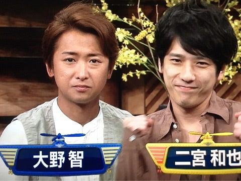 加藤諒と日本の怪魚を釣る   限りなくFREE STYLE