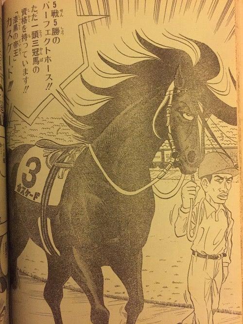 日本での戦利品・その⑩   あwせdrftgyふじこlp;「'」¥