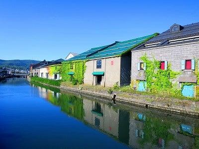 小樽運河へ行ってきた | Italiaspeedのロックな毎日