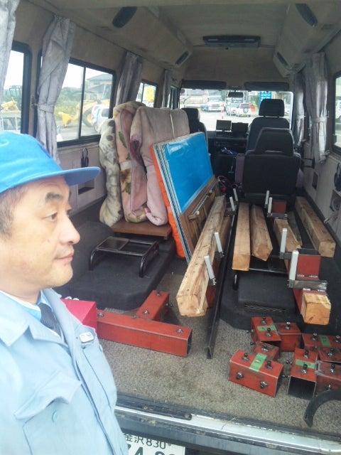 日本木工機械展 ポートメッセ名古屋 で,30日まで,頑張ってます。 | 能登半島で,田舎暮らし…機械屋で車 ...