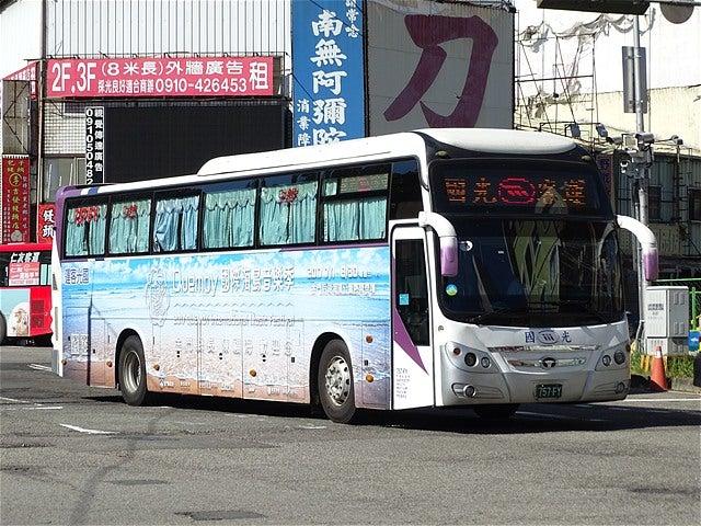 國光客運 朝馬轉運站 | 世界バス轉運站