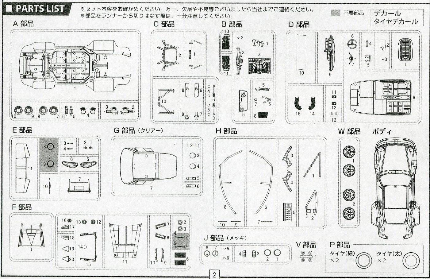 Fujimi Update For Today Toyland Hobby Modeling Magazine