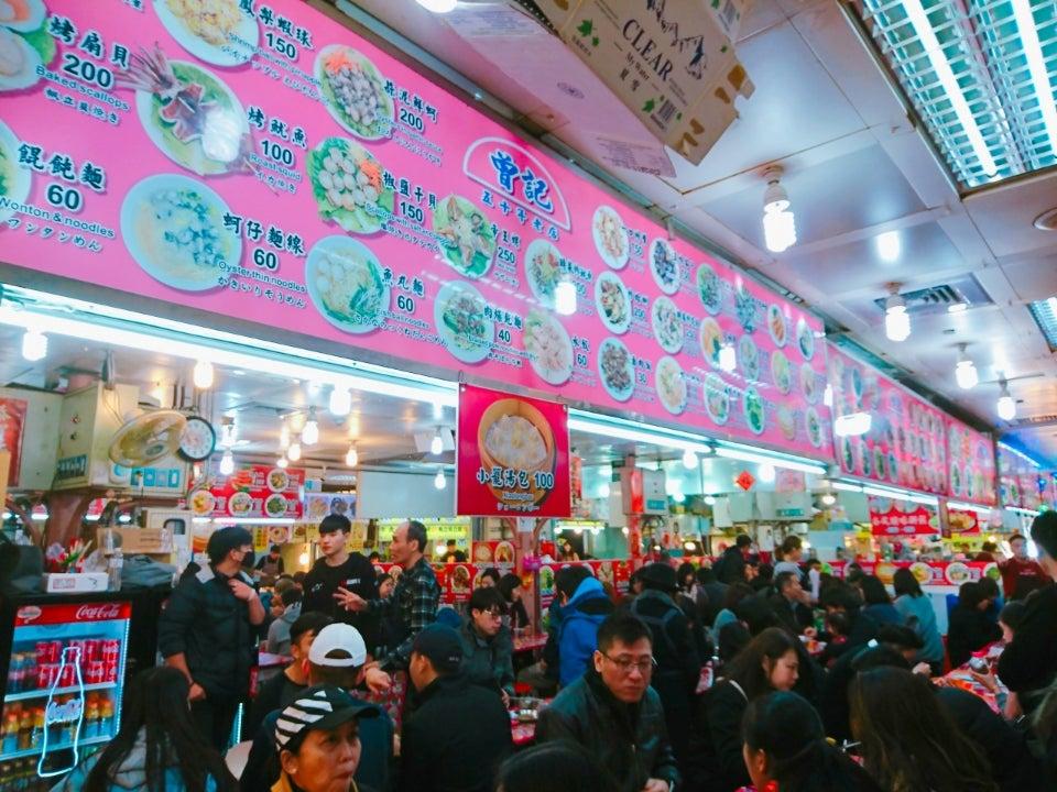 臺北一人旅④~土林夜市と食べ歩き~ | ナッツのブログ