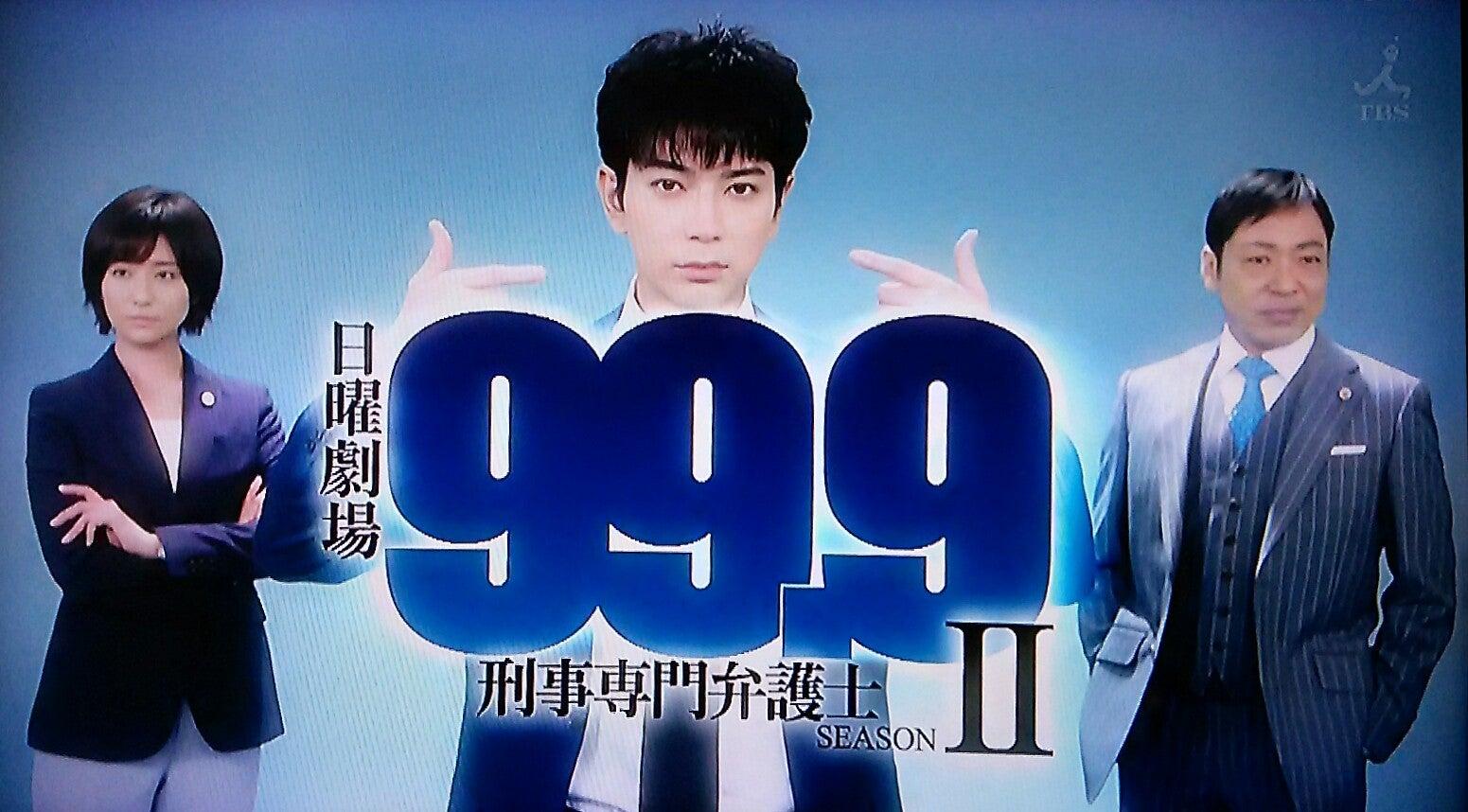 「99.9-刑事専門弁護士-SEAZONⅡ」第6話・視聴率17.0%! | ☆つっ ...