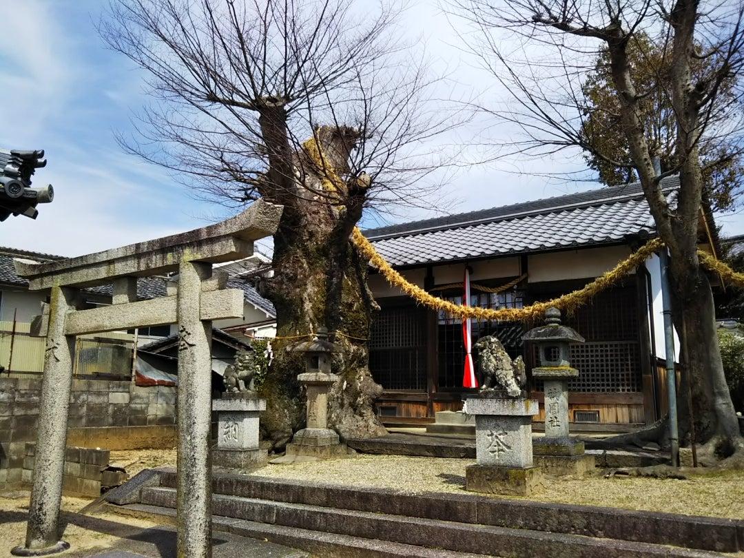 素戔嗚神社(桜井市三輪) | かむながらのみち ~天地悠久~