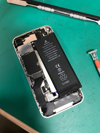 iPhone4s20180426-03