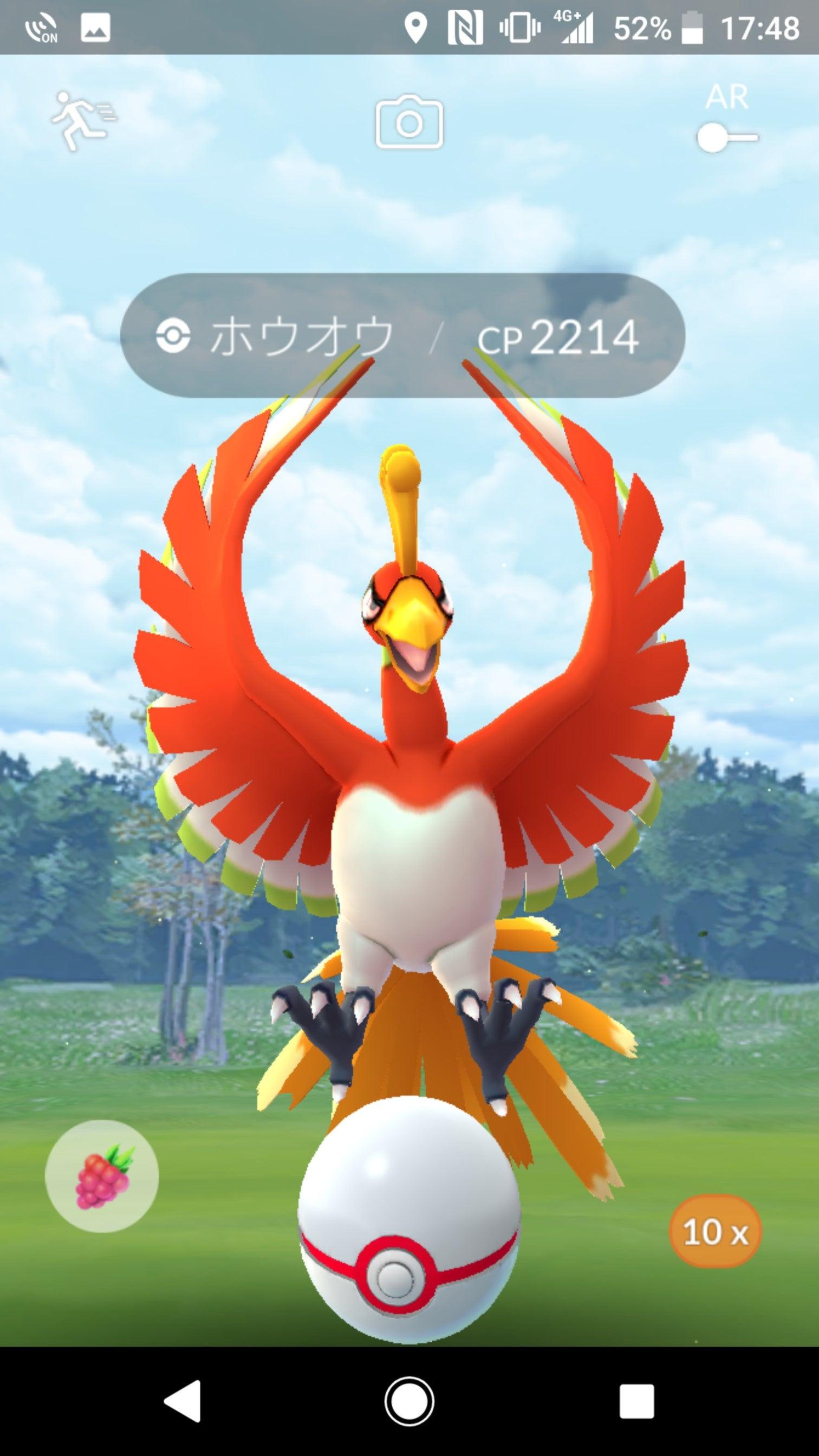鳳翼天翔 Phoenix Flaming Wings   パンプルムースのブログ