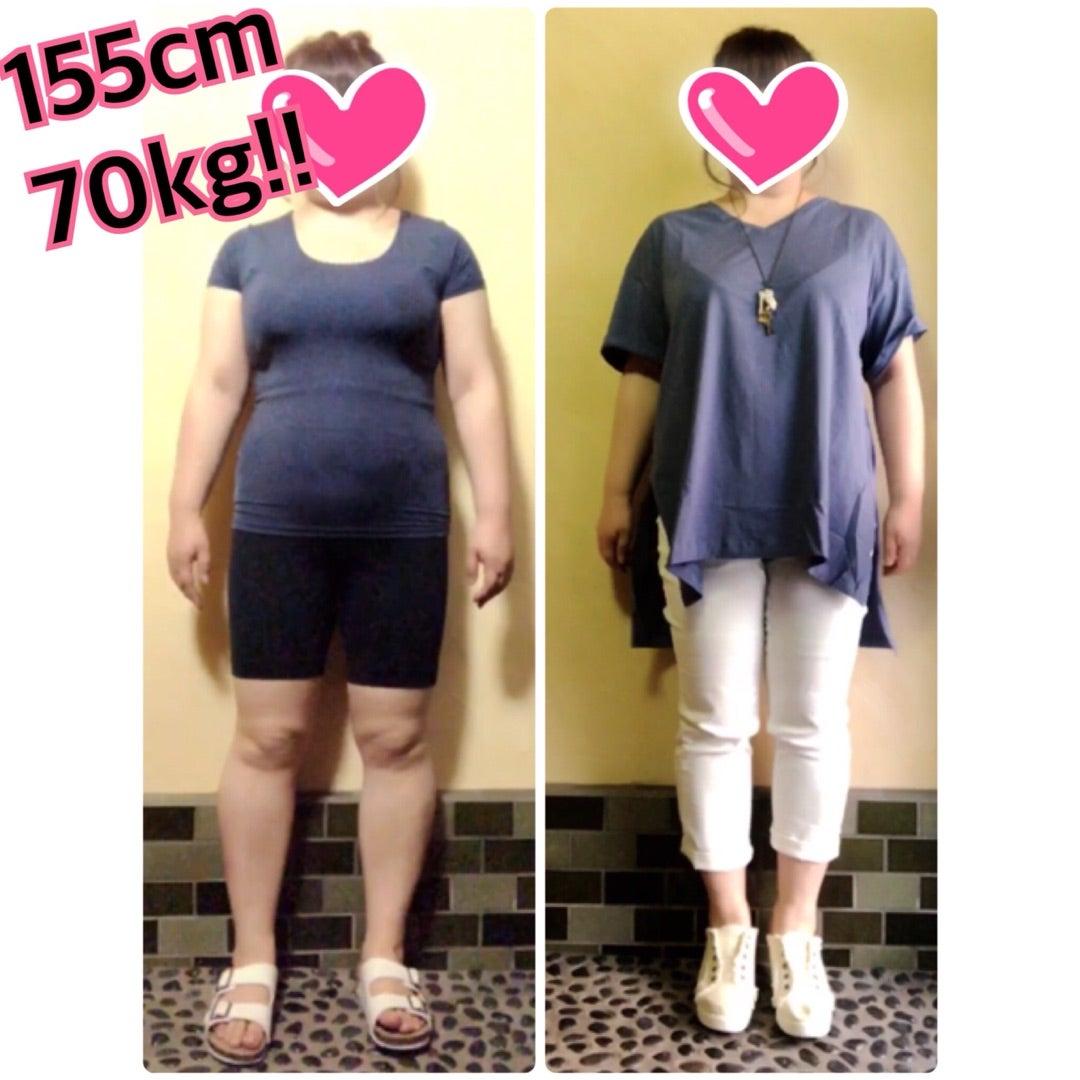 155cm 70kg アラフォー獨女 服のセンスない私も著痩せできた! | StyleForMeメンバーブログ