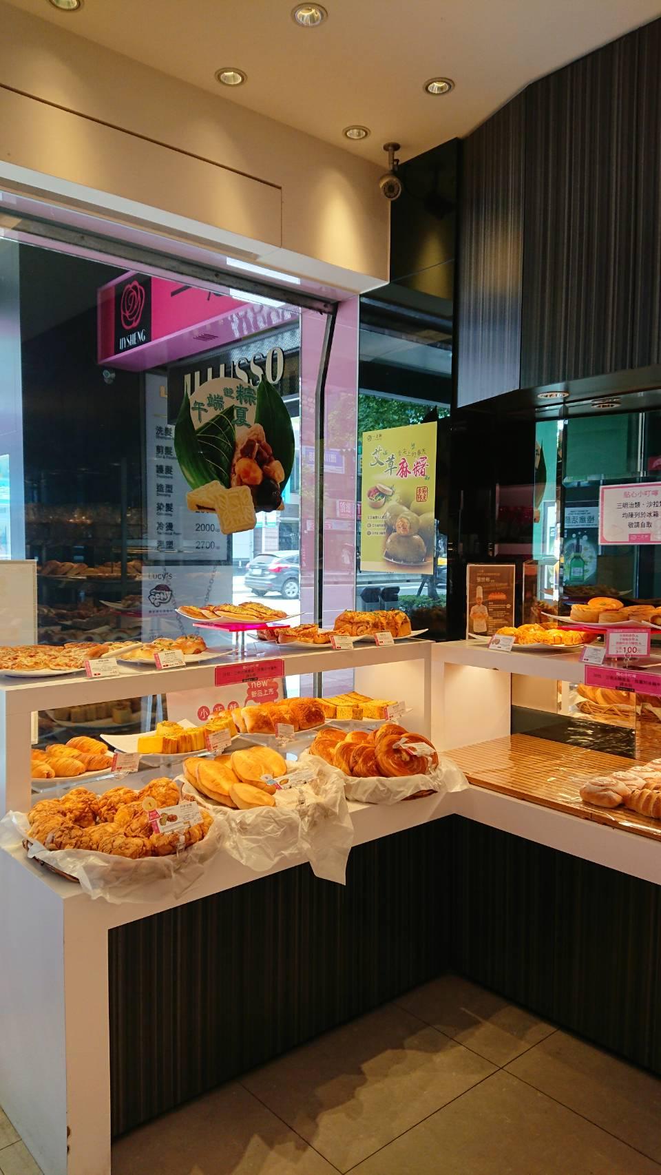 お土産選びに使えるベーカリー&お菓子屋さん「一之軒」 | MANGO STATIONの臺灣便り