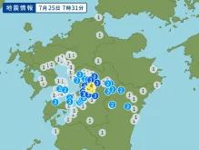 7月25日地震予想。7時31分熊本県熊本地方M4.4震度4   華。の地震予想まとめブログ