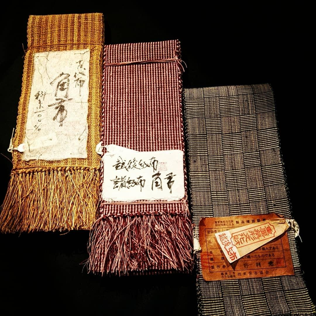 古代原始布 科布 諸紙布 越後上布 ~ 珍しき夏の男角帯 ~   「呉服の粋 ふくひろ」ブログ
