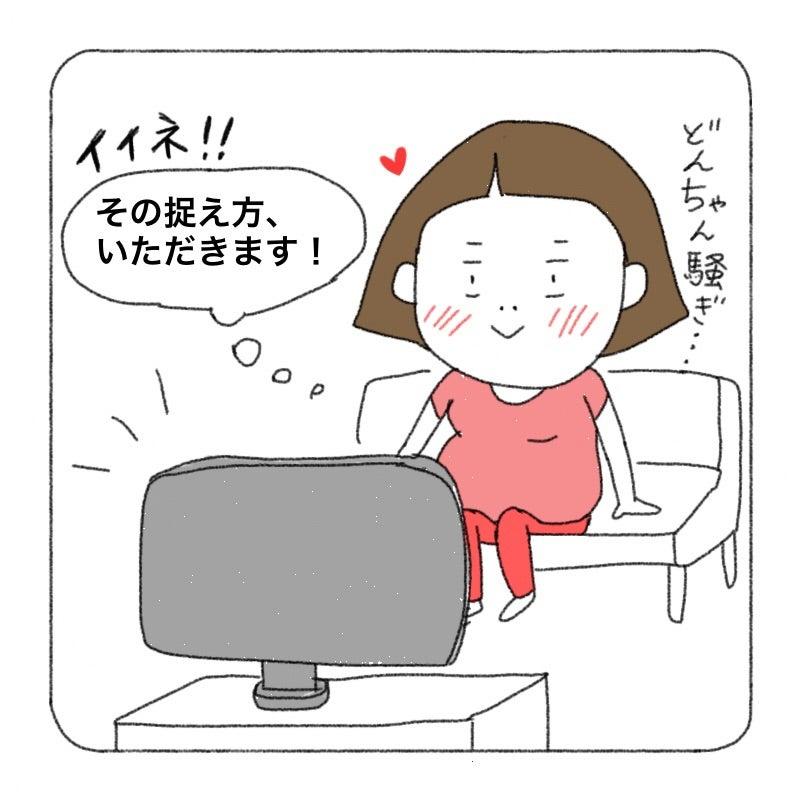 妊娠37週目(臨月) 陣痛を例えるなら?   パピ子(37歳)の參考にならない育児絵日記。