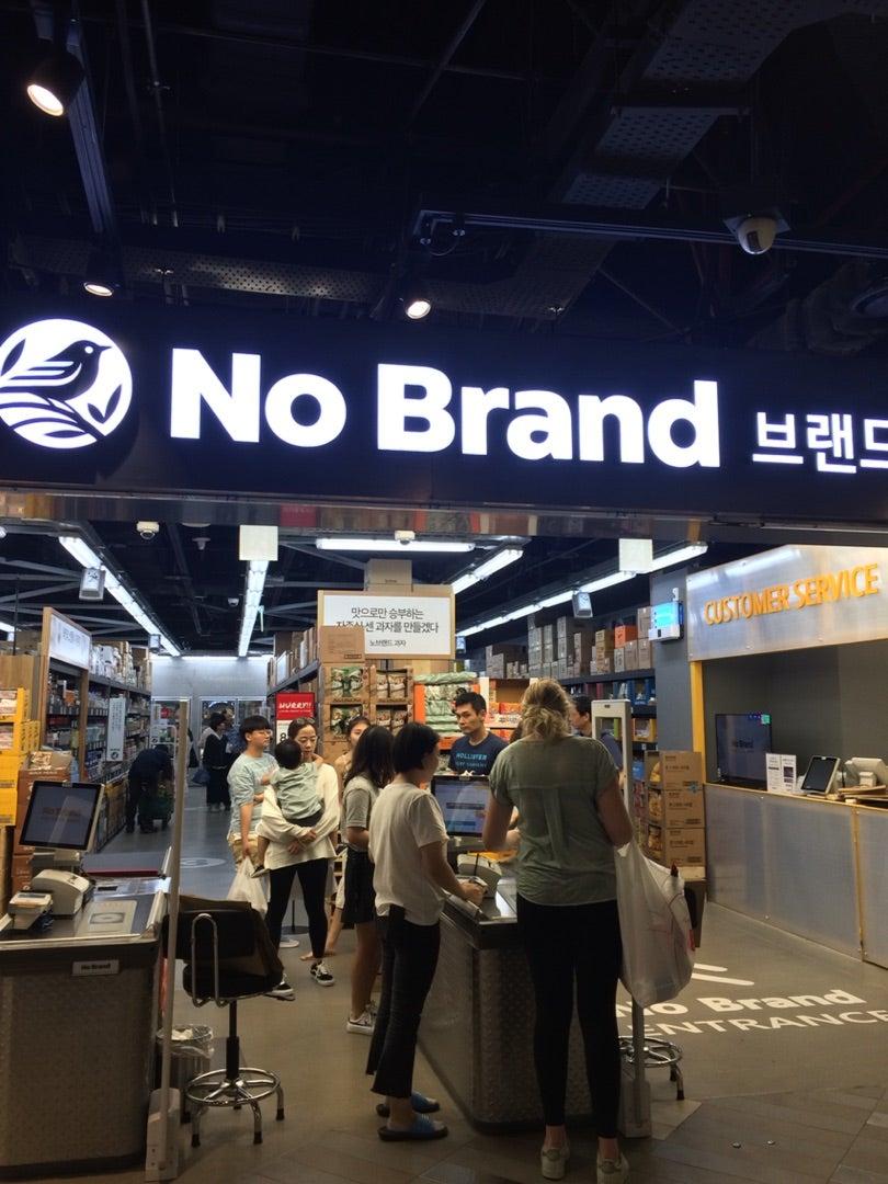 『NO BRAND』でのお買い物 @東大門DOOTA | ゚* ⁎ Chinacoの What a ...